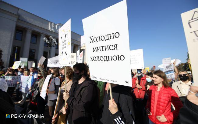 """В столице проходит """"Марш за Киев"""": активисты требуют улучшения условий города"""