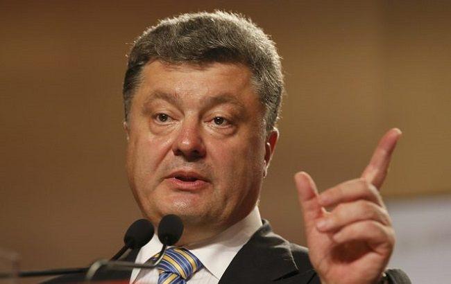 Порошенко просить РНБО ввести митний спецрежим для Криму