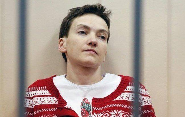 ФСБ непустила в РФ группу поддержки Савченко
