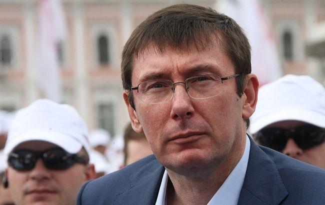 Фото: глава фракции БПП Юрий Луценко