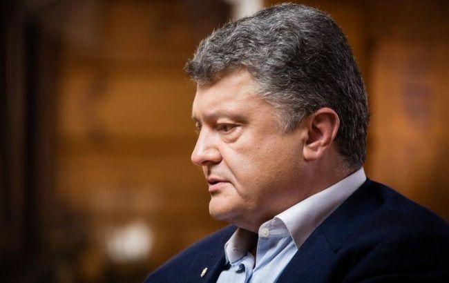 Фото: Петро Порошенко є фігурантом скандалу офшорного