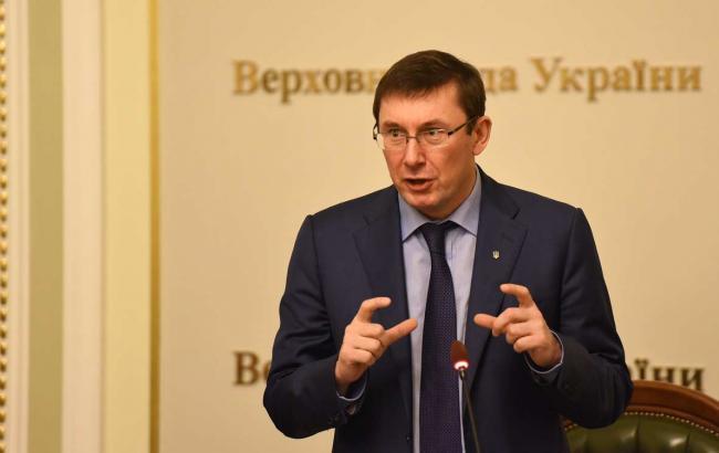 """Луценко має намір боротися з мафією, яка спокушає і корумпує"""" чиновників при будь-якій владі"""