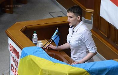 Фото: Надежда Савченко - новости