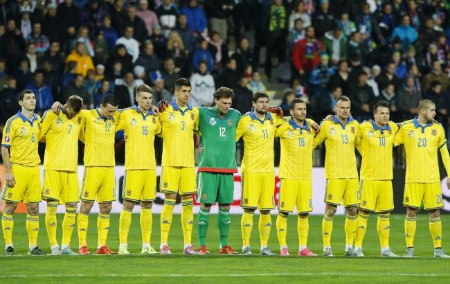 Фото: Україна - Ісландія онлайн-трансляція
