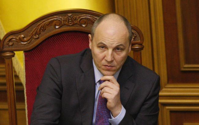 Фото: спікер парламенту Андрій Парубій