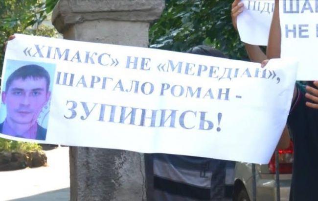 Фото: мітинг під МВС