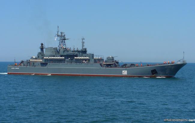 Фото: Черноморский флот РФ