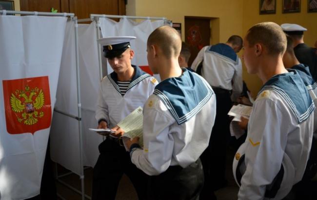 Фото: Курсанты (krymr.com)