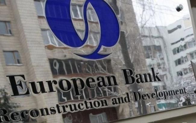 Фото: Европейский банк реконструкции и развития