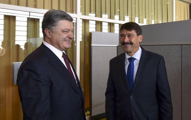Фото: Петр Порошенко провел встречу с президентом Венгрии Яношем Адером