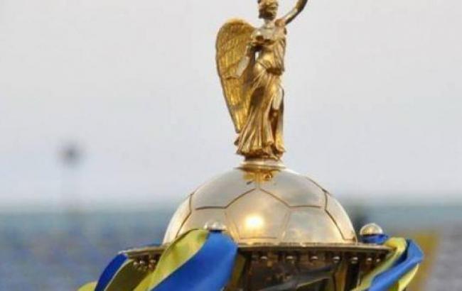 Фото: Кубок України