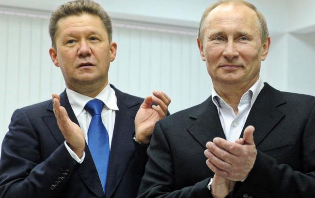 """""""Нафтогаз"""" і """"Газпром"""" розіграли першоквітневий жарт"""