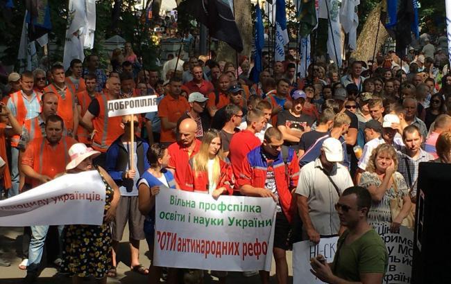 Фото: акция протеста под Минздравом (СМИ)