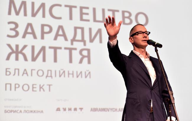 Фото: Борис Ложкін