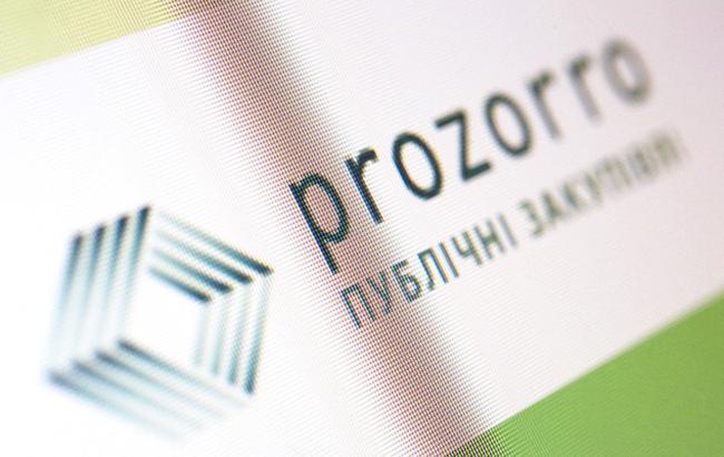 Фото: система відкритих торгів ProZorro (twitter.com-RayonKamin)