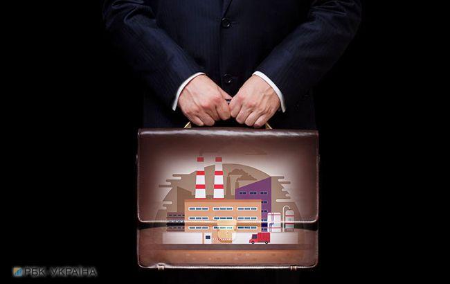 Фонд госимущества запустил новый сайт о приватизации