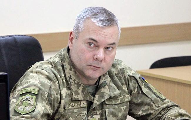Наев рассказал о продвижении украинских военных на Донбассе