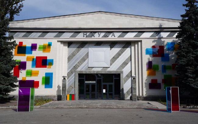 Запустить молнию и создать вулкан: в Киеве начал работу необычный музей