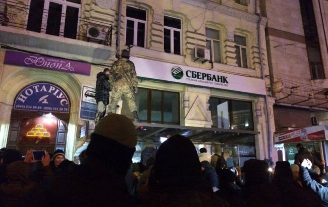 Фото: в результате штурма здания центре Киева есть пострадавшие