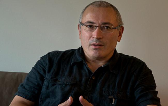 Ходорковский призвал россиян прекратить войну на Донбассе