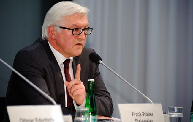 Штайнмайер виступив за переговори між ЄС і Євразійським союзом