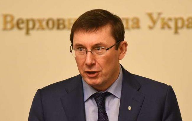 Луценко обіцяє нові подання про притягнення до відповідальності нардепів