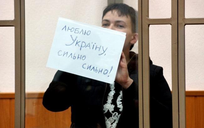 Суд сегодня продолжит рассматривать дело Савченко