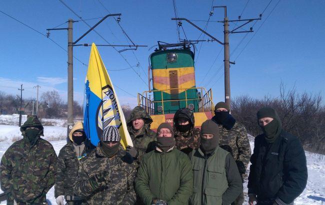Фото: участники блокады Донбасса