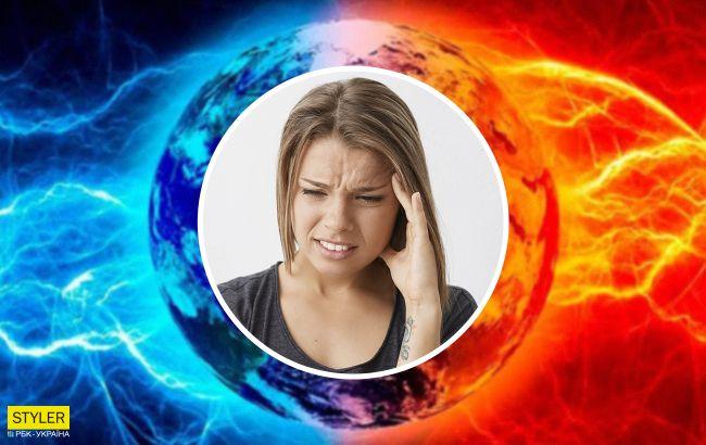 Магнітні бурі накриють двічі за тиждень: як уберегтися від головного болю