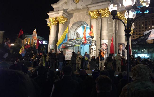В Києві на Майдані проходить мітинг прихильників блокади Донбасу