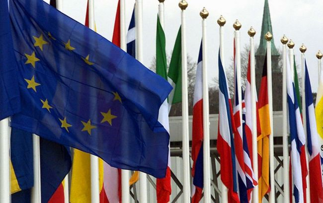 Фото: саміт ЄС