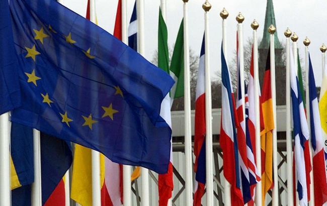 Фото: саммит ЕС