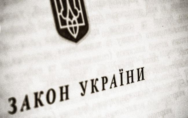 Порошенко подписал закон оприсвоении звания «Герой Украины» иностранцам