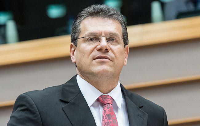 Єврокомісія пропонує Україні новий контракт по транзиту газу на 10 років