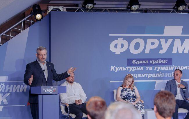 Вилкул: мы объединим Украину, которую раскалывали вопросами языка, веры и истории