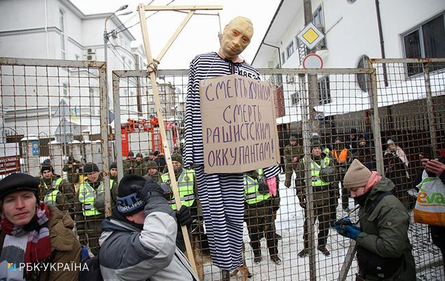 Фото: пікет консульства РФ у Києві (РБК-Україна)