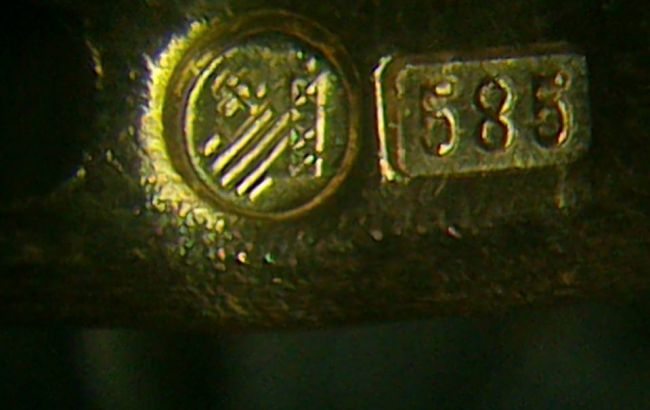 Фото: на ринку з'явилося золото ДНР