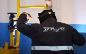 """Реконструкцию газовых сетей в АО """"Житомиргаз"""" заказали восемьсот клиентов"""