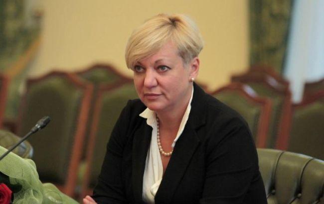 Фото: глава Нацбанку Валерія Гонтарєва
