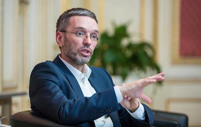 Канцлер Австрії вирішив звільнити голову МВС