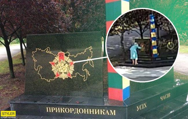 У Миколаєві літня жінка розмалювали свастикою пам'ятник прикордонникам