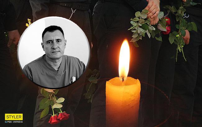 Умер один из лучших военных врачей Украины