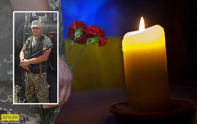 """""""У нас знову втрати"""": уродженець села Губин помер від кулі снайпера"""
