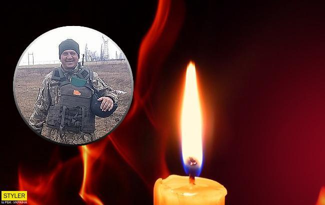 """""""Вечная память воину"""": под Львовом умер украинский офицер"""