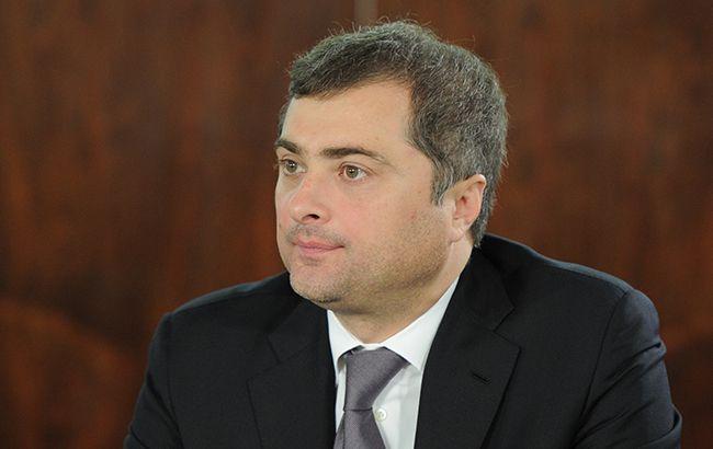 У Путіна відреагували на слова Суркова про Донбас і примус України