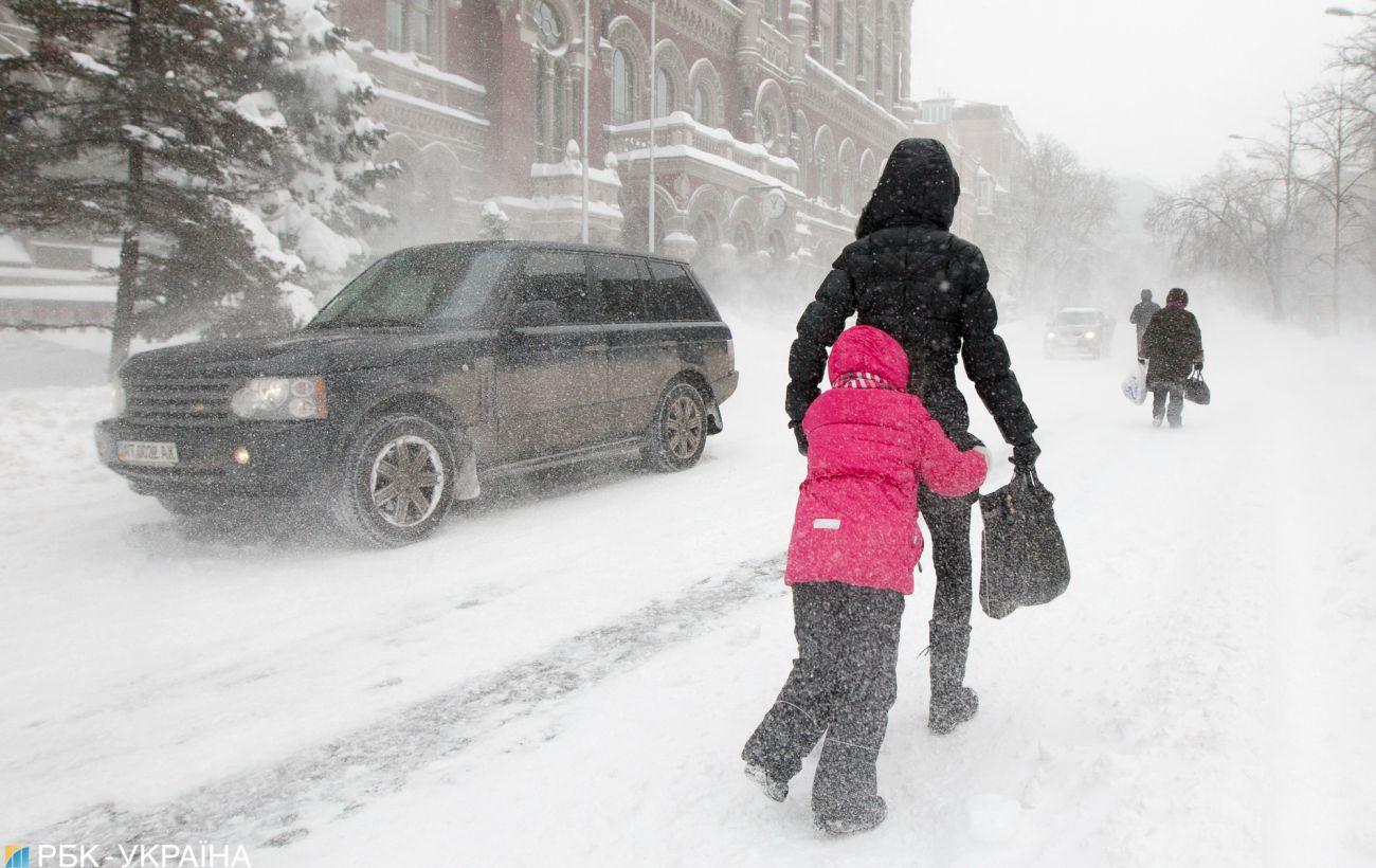Погода в Украине станет еще хуже: придут морозы и сильные снегопады