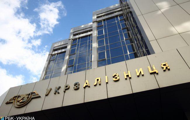 """""""Укрзализныця"""" погасила часть реструктуризированных евробондов"""