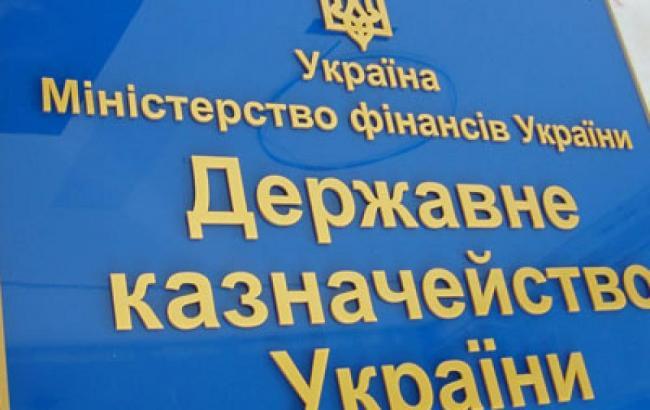 Госказначейство: в І квартале в регионах зафиксировано хищение госсредств на 890 млн гривен