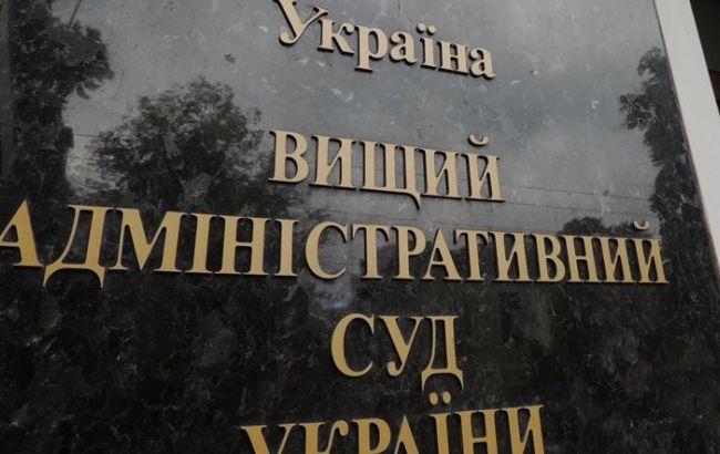 Вищий адмінсуд 14 червня розгляне позов про скасування блокування Вконтакті та Однокласників