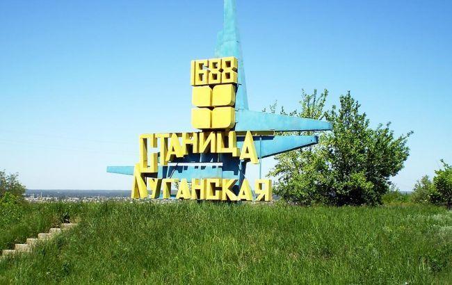 Неизвестные подорвали железнодорожные пути под Луганском